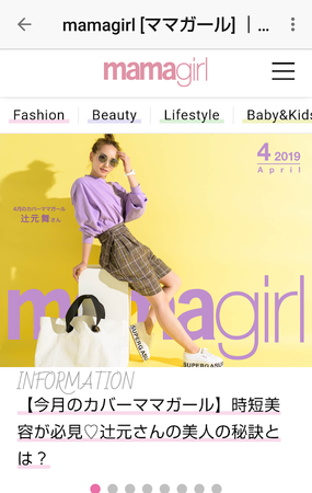 clip_now_20190415_215535.png